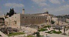 Археологический Парк Иерусалима - Центр Давидсона