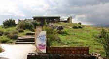 Парк Агамон Ахула