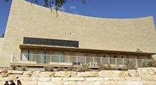 Национальный Парк - Мемориал Давида Бен-Гуриона