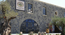 Голанский Завод Оливкового масла