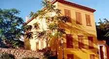 Музей греческих популярных инструментов