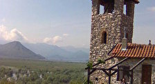 Монастырь Ком