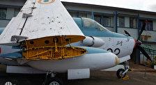 Музей морской авиации