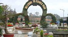 Парк цветов, Далат