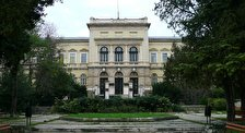 Археологический музей в городе Варна