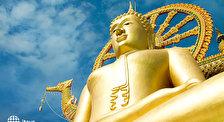 Храм Пхра Яй (храм Большого Будды)