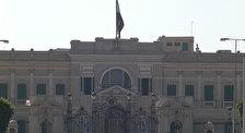 Музей дворца Абдин