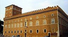 Палаццо Венециа (дворец Венеции)