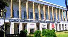 Музей Пигорини