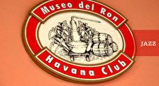 Ромовый завод «Гавана Клуб»