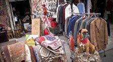 Рынок Сент-Уан