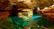 Пещера Бельямар