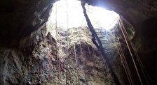 Пещеры Амбросио