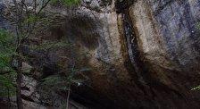 Водопад Козырёк