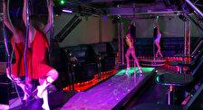 Ночной клуб Papillon