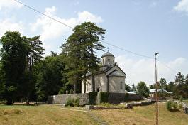 Черногория, село Негуши