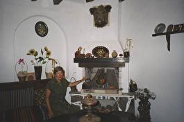 Болгарская деревня. В доме