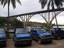 Мост через реку Галима