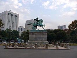 Токио.Ноябрь 2007г.