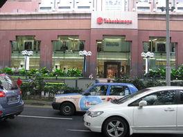 улицы Сингапура, Орчад Роад, магазины