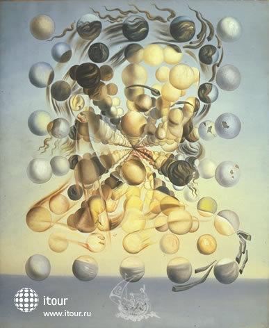 Galatea of the Spheres (1952)