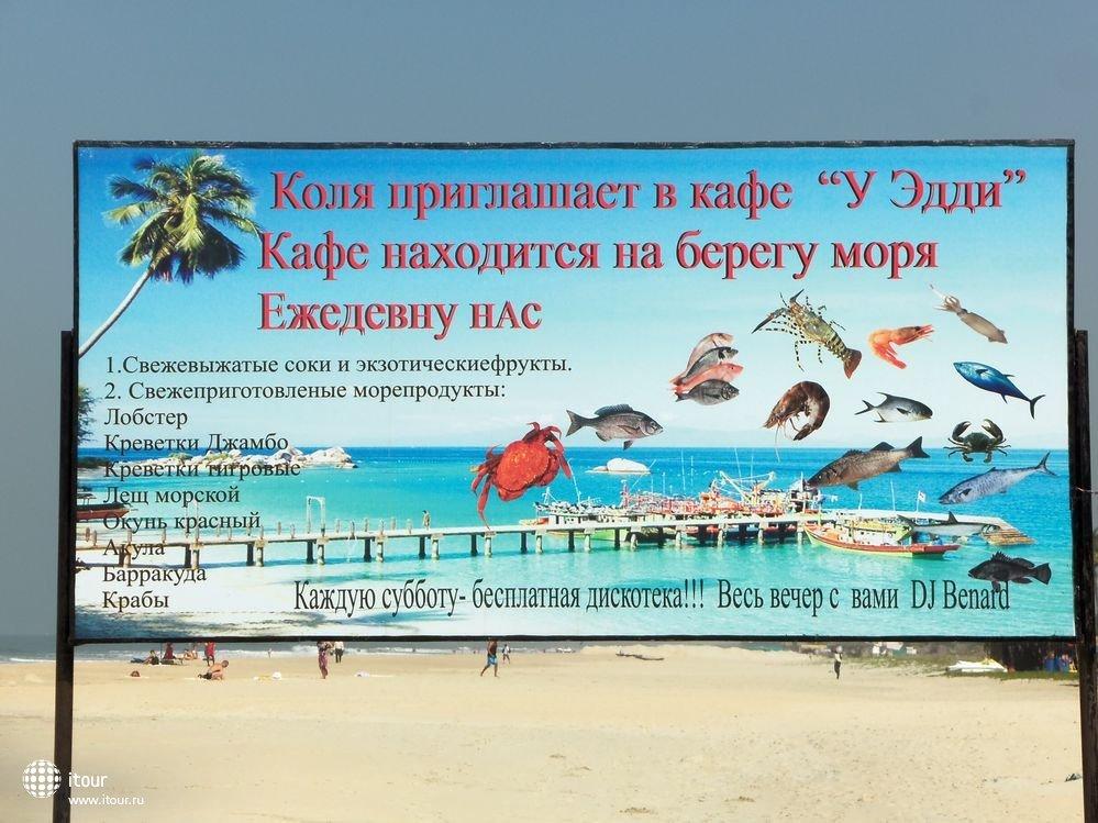 Varca Beach - Кабачок