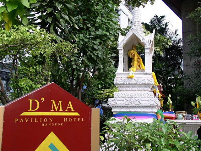 домик духов для подношений, отель D'MA PAVILION, Таиланд