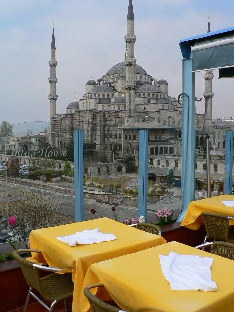 BLUE HOUSE, Турция