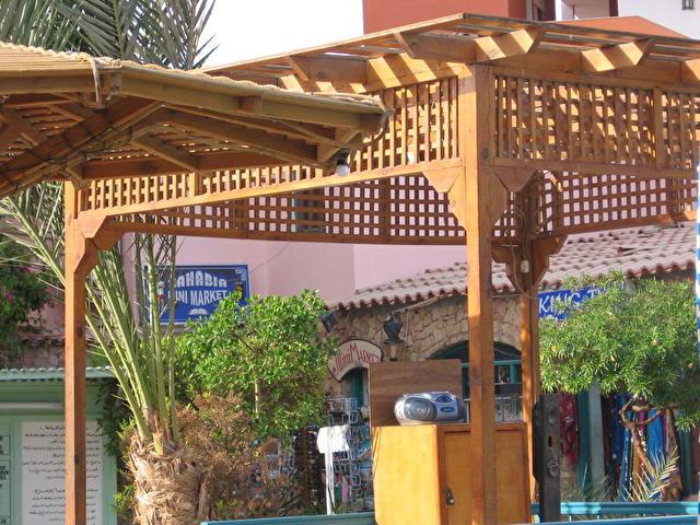 LA PERLA, Египет