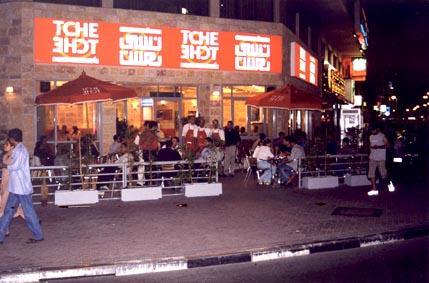 Cafe Tche Tche