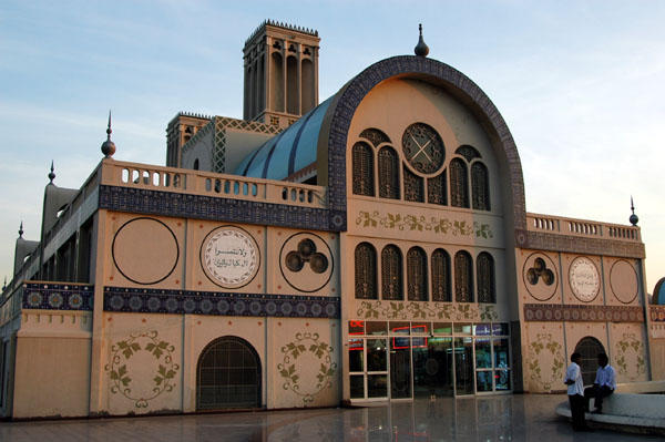 Central market (Blue Souq)