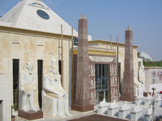 Wafi Shopping Mall
