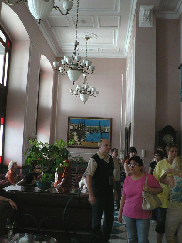 лобби, ARMADORES DE SANTANDER, Куба