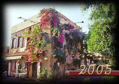 """Romeo Restaurant"""