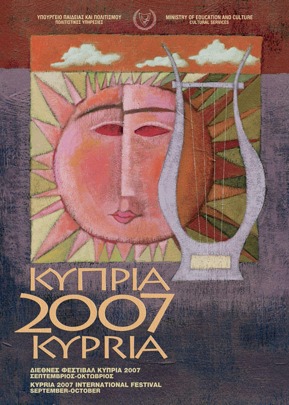 KYPRIA International Festival