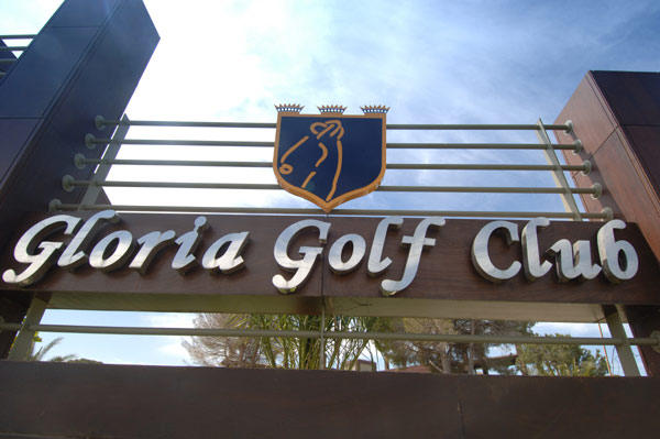 Gloria Verde Golf Club