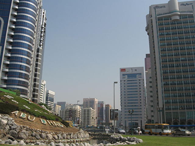 SHERATON ABU DHABI RESORT & TOWERS, Оаэ
