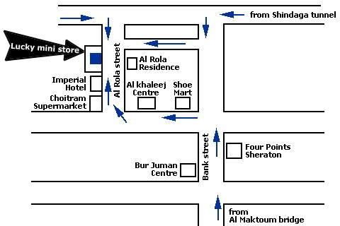 Супермаркет «Lucky Mini Store»