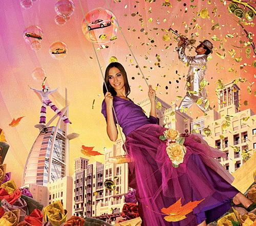 «Дубай – летние сюрпризы»