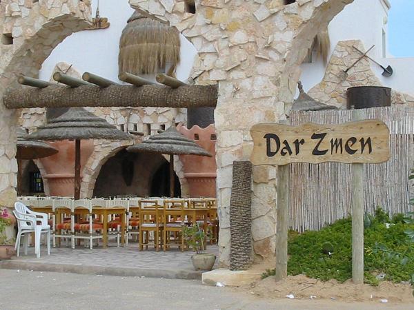 Restaurant Dar Zmen