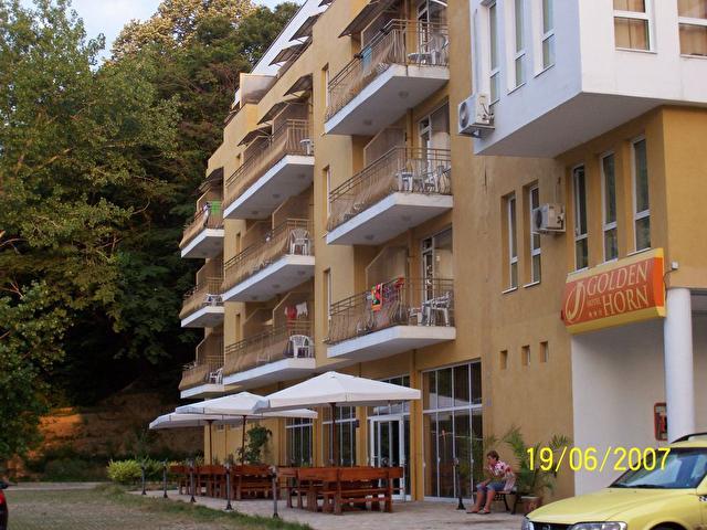 ZLATEN ROG, Болгария