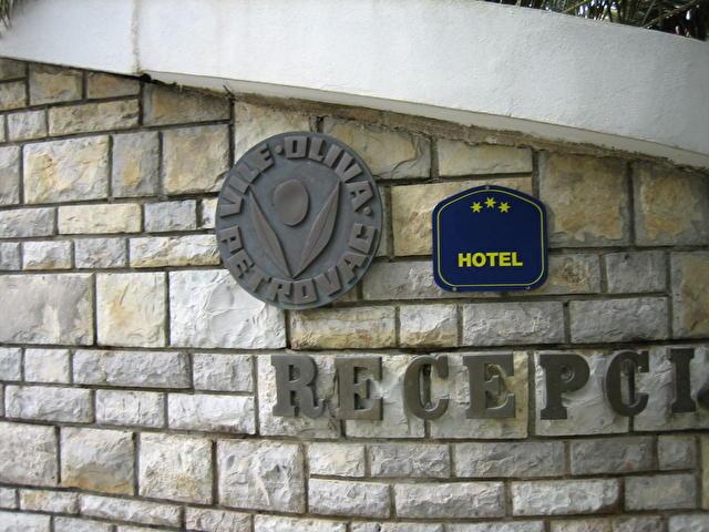 VILLA OLIVA, Черногория