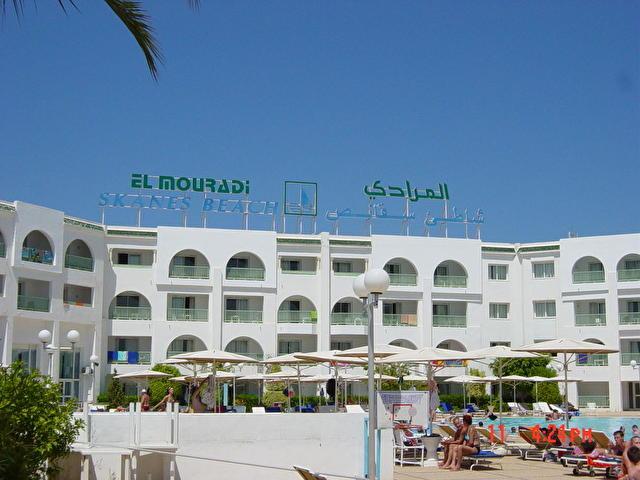 LTI  EL MOURADI SKANES BEACH, Тунис