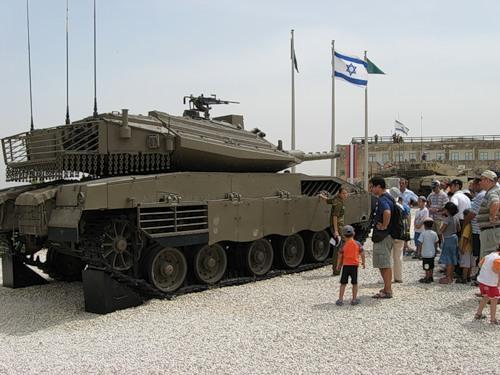 Музей «Бейт Ха-Шарион»
