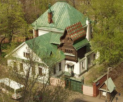 House-museum V.M. Vasnezov