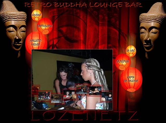 Retro Buddha Lounge Bar