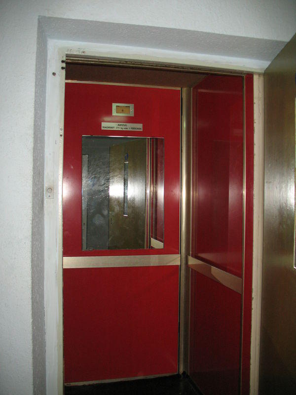 Лифт в отеле LULIN, Солнечный берег, Болгария