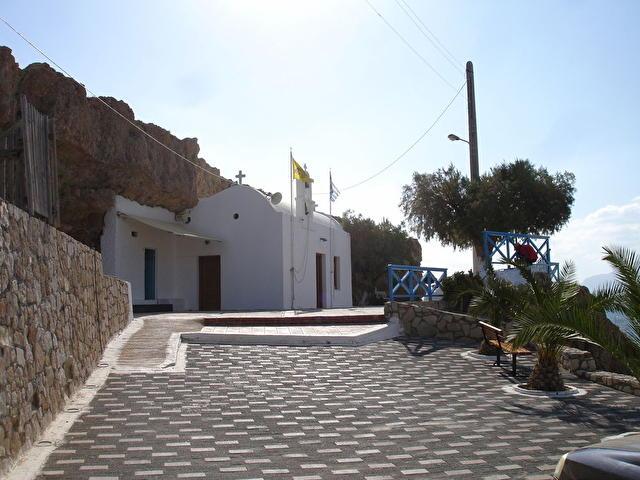 Anna, Греция