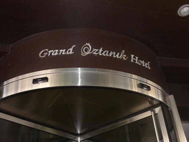 GRAND OZTANIK, Турция