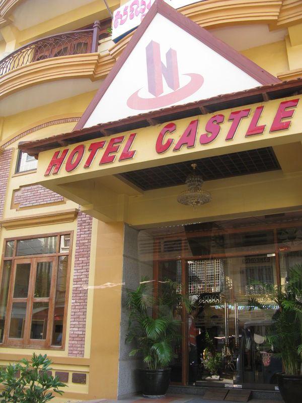 CASTLE, Камбоджа